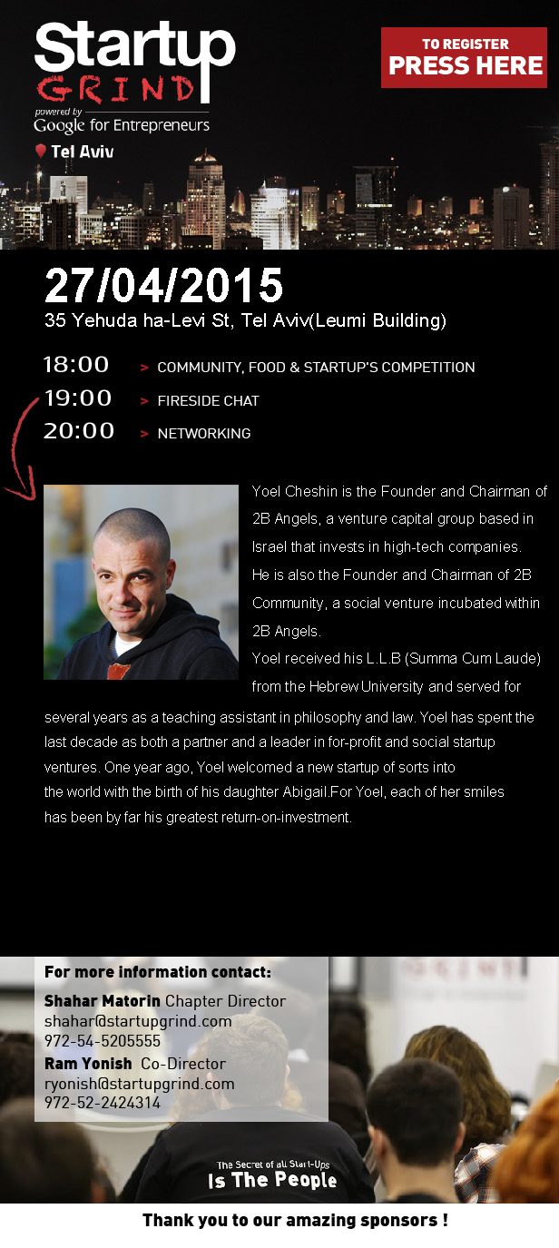 Event Invitation - Yoel Cheshin